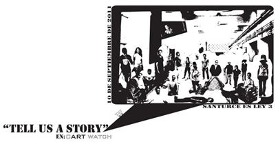 Tell Us a Story exhibition invitation.